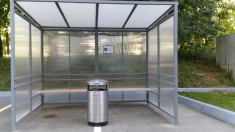 Место для курения в МКД. Как организовать?