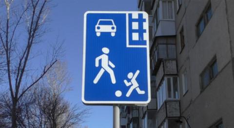 Дорожные знаки на придомовой территории. Кто должен их устанавливать по предписанию Госавтоинспекции?