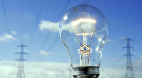 """Федеральная антимонопольная служба рассчитала тарифные """"коридоры"""" на электроэнергию для населения на 2022 год"""